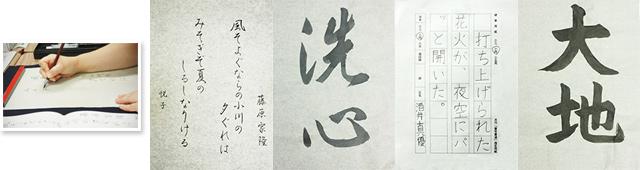 calligraphy-001